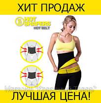 SALE! Пояс для похудения Hot Shapers размер М