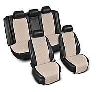 Накидка на сидения из алькантары светло бежевые, широкие, полный комплект