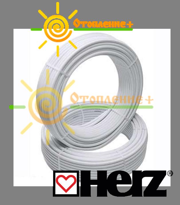 Труба металлопластиковая для теплого пола HERZ 16х2 Австрия