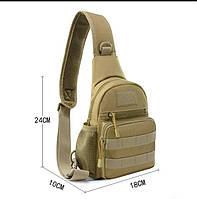 Рюкзак сумка на одно плечо 10 л армейский коричневый, фото 1