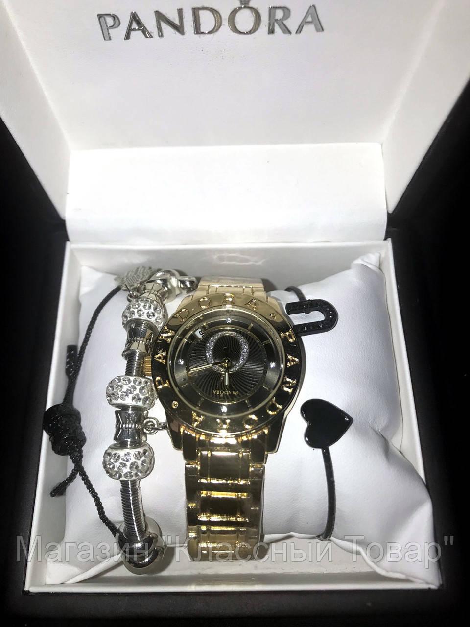 SALE!Часы Pandora Mix