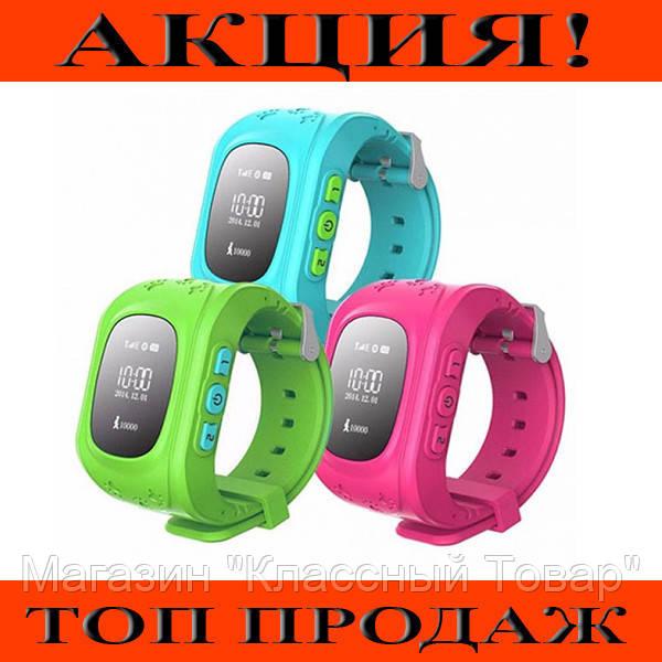 SALE!Наручные часы Smart Q50(РОЗОВЫЕ)