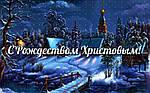 З Різдвом Христовим і Новим 2020-м роком від Craftmann-market!!!