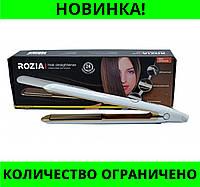 Утюжок для укладки волос Rozia HR 742!Розница и Опт