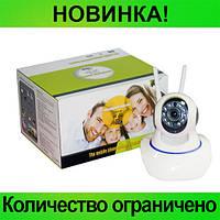IP камера видеонаблюдения Q5 WIFI Yoosee!Розница и Опт