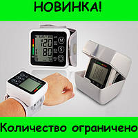 Электронный тонометр Electronic blood pressure monitor JZK-002!Розница и Опт