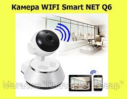 SALE! Камера WIFI Smart NET Q6