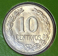 Монета Сальвадора 10 сентаво 1985 г.