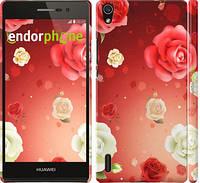 """Чохол на Huawei Ascend P7 Дощ з троянд """"1873c-49"""""""