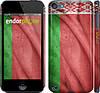 "Чохол на iPod Touch 5 Прапор Білорусії ""400c-35"""