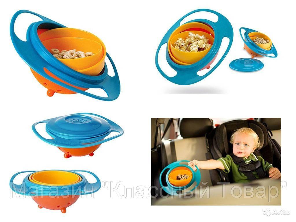 SALE! Тарелка непроливайка-неваляшка Gyro Bowl