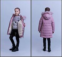 Детская зимняя куртка удлиненная пальто плащёвка + 250 силикон+мех махра размер: 116, 122, 128, 134, 140