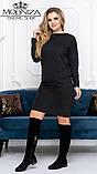 """Женское демисезонное свободное платье """"Стефани""""  БАТАЛРАСПРОДАЖА, фото 2"""