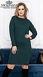 """Женское демисезонное свободное платье """"Стефани""""  БАТАЛРАСПРОДАЖА, фото 6"""