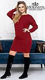 """Женское демисезонное свободное платье """"Стефани""""  БАТАЛРАСПРОДАЖА, фото 4"""