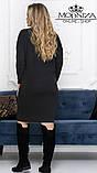 """Женское демисезонное свободное платье """"Стефани""""  БАТАЛРАСПРОДАЖА, фото 9"""