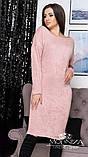 """Женское демисезонное свободное платье """"Стефани""""  БАТАЛРАСПРОДАЖА, фото 8"""