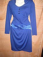 Платье женское трикотажное ,синего цвета :)