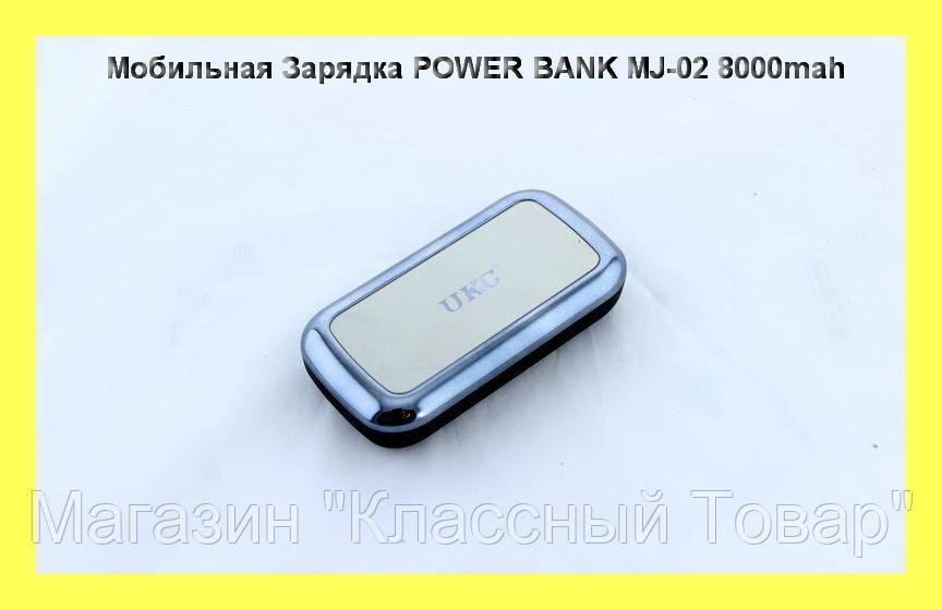 SALE! Мобильная Зарядка POWER BANK MJ-02 8000mah