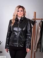 Модная весенняя куртка кож зам размеры батал 52-62 арт 1169