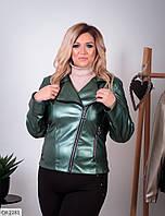Весенняя модная куртка косуха кож зам размеры батал 52-62 арт 1167
