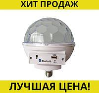 SALE! Диско - шар Musik Ball MP-3 E27- 997BT, фото 1
