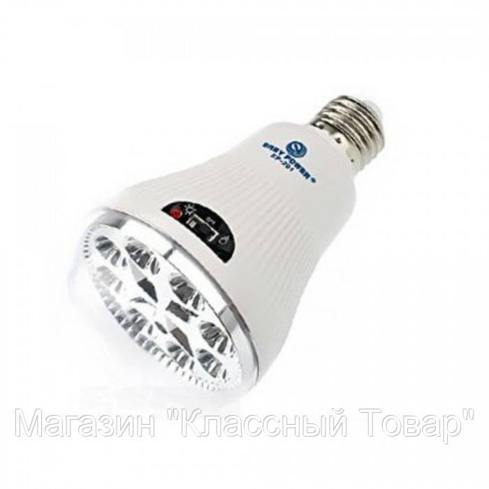 SALE! Лампа (лампочка) YD-009