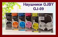 SALE! Накладные наушники с поддержкой Hi-Fi Gjby GJ-09, фото 1