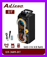 Дистанционный пульт, микрофон Bluetooth. UF-3609 DT