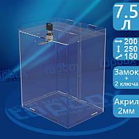Ящик для пожертвований 200x250x150 мм, объем 7,5 л.