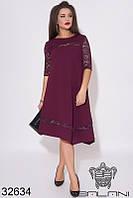 Платье-32634