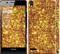 """Чохол на Huawei Ascend P6 Золото """"1687c-39"""""""