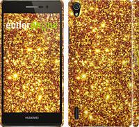 """Чохол на Huawei Ascend P7 Золото """"1687c-49"""""""