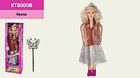 Лялька (кукла) велика KT8000B (1239272) (12шт) музична, розмір 79 см, в кор. 24*12,5*84 см