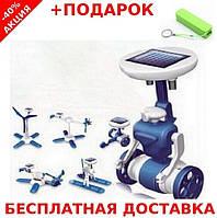 Игрушка конструктор для ребенка Solar Robot 6в1 CARDBOARD CASE солнечная батаря РоботКонструктор + павербанк