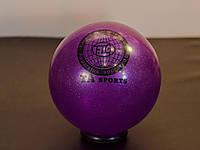 Мяч для художественной гимнастики 300 гр