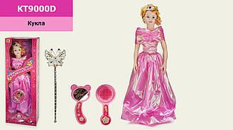 Лялька (кукла) велика KT9000D (1870065) (6шт) музична в кор. 106*34*18 см