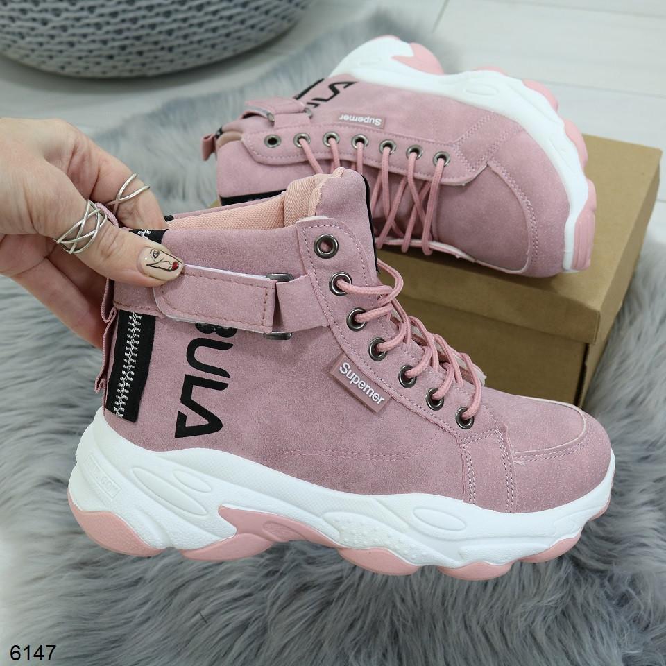 Демисезонные женские розовые ботинки, матовая эко-кожа 37 ПОСЛЕДНИЕ РАЗМЕРЫ