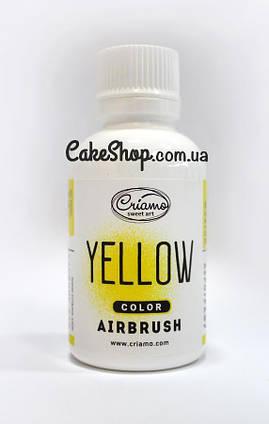 Краситель для аэрографа  Criamo Желтый (Yellow)