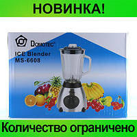 Блендер кухонный DOMOTEC MS-6608!Розница и Опт