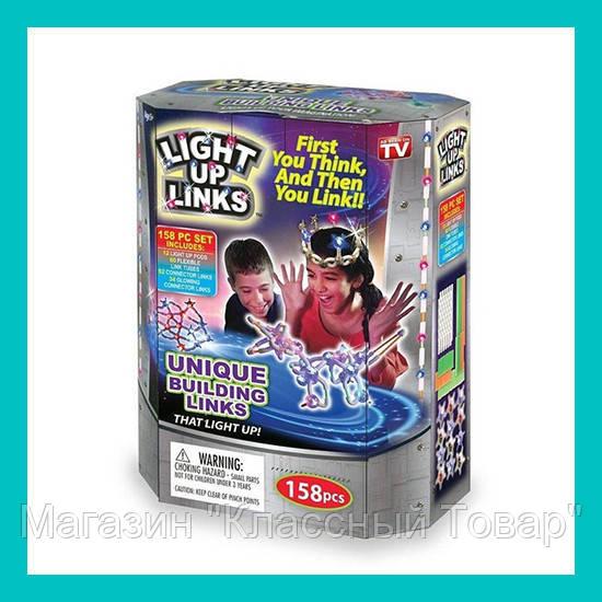 SALE!Детский светящийся конструктор Light Up Links
