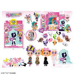 """Лялька (кукла) """"H"""" Hairdorables 0199 (60шт) 4 види, 2 серія, з тваринкою та аксесуарами, в кор. 24*17*7,2 см"""