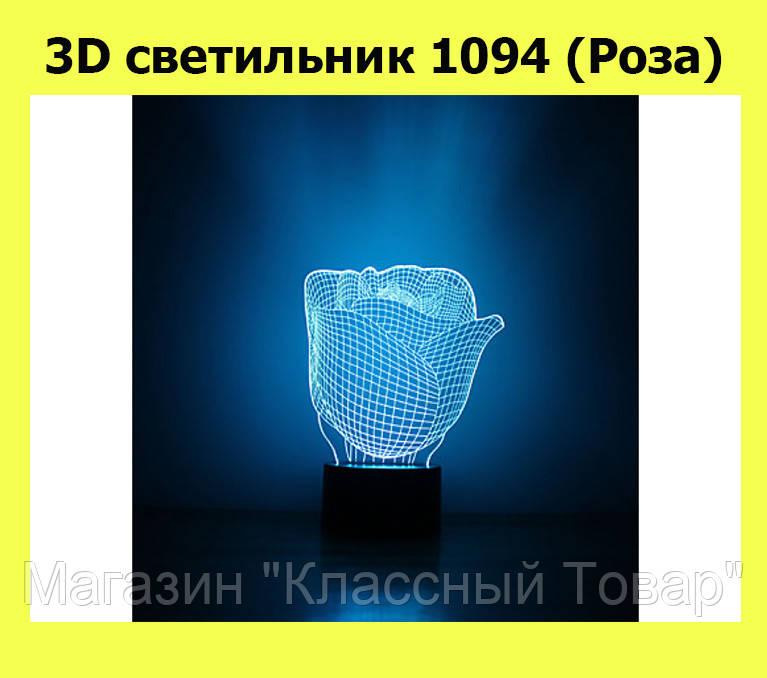 SALE! 3D светильник 1094 (Роза)