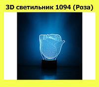 SALE! 3D светильник 1094 (Роза), фото 1