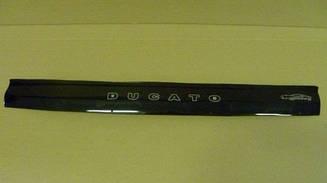 Мухобойка Fiat Ducato (Assembling Russia) (2006>) (VT-52) Дефлектор капота накладка