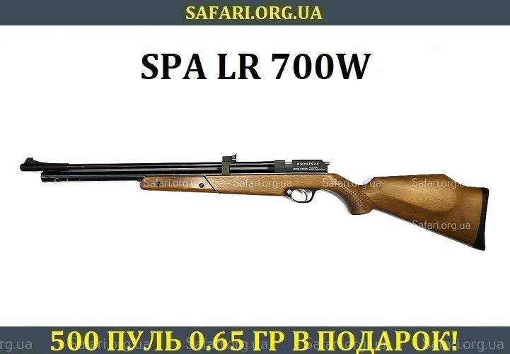 Пневматическая винтовка SPA LR 700W