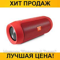 Портативная колонка JBL Charge 2 Bluetooth