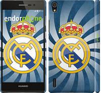 """Чохол на Huawei Ascend P7 Реал Мадрид 1 """"2303c-49"""""""