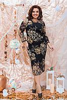 Модное женское вечернее платье Большого размера
