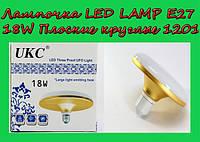 Лампочка LED LAMP E27 18W Плоские круглые 1201, фото 1